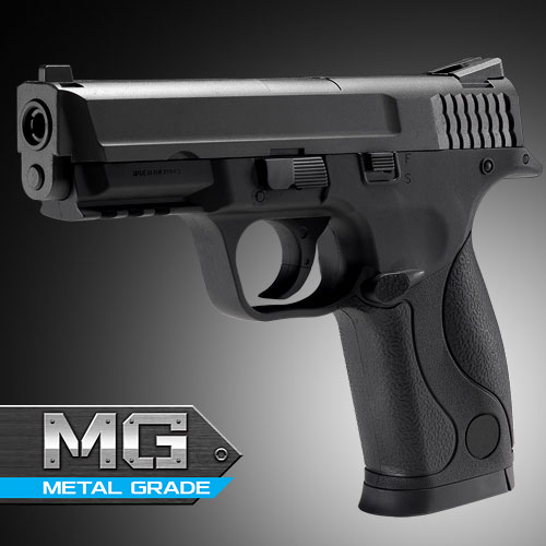17225MG MP40 METAL GRADE (Released Feb,2020)